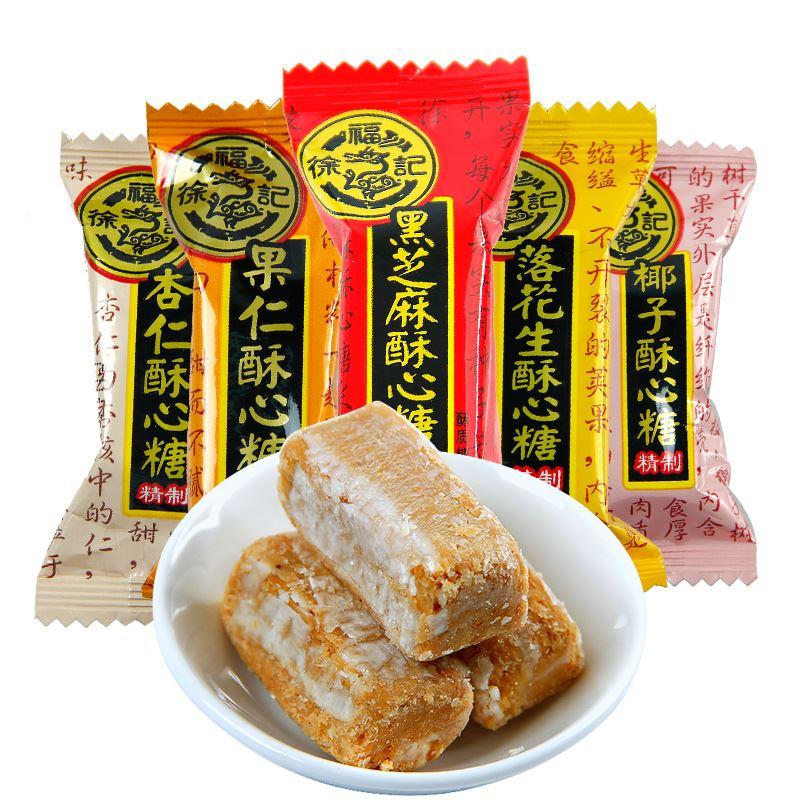 徐福记酥心糖500g