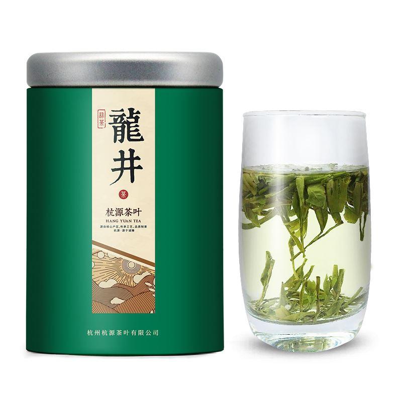 杭源龙井杭州正宗龙井茶50g